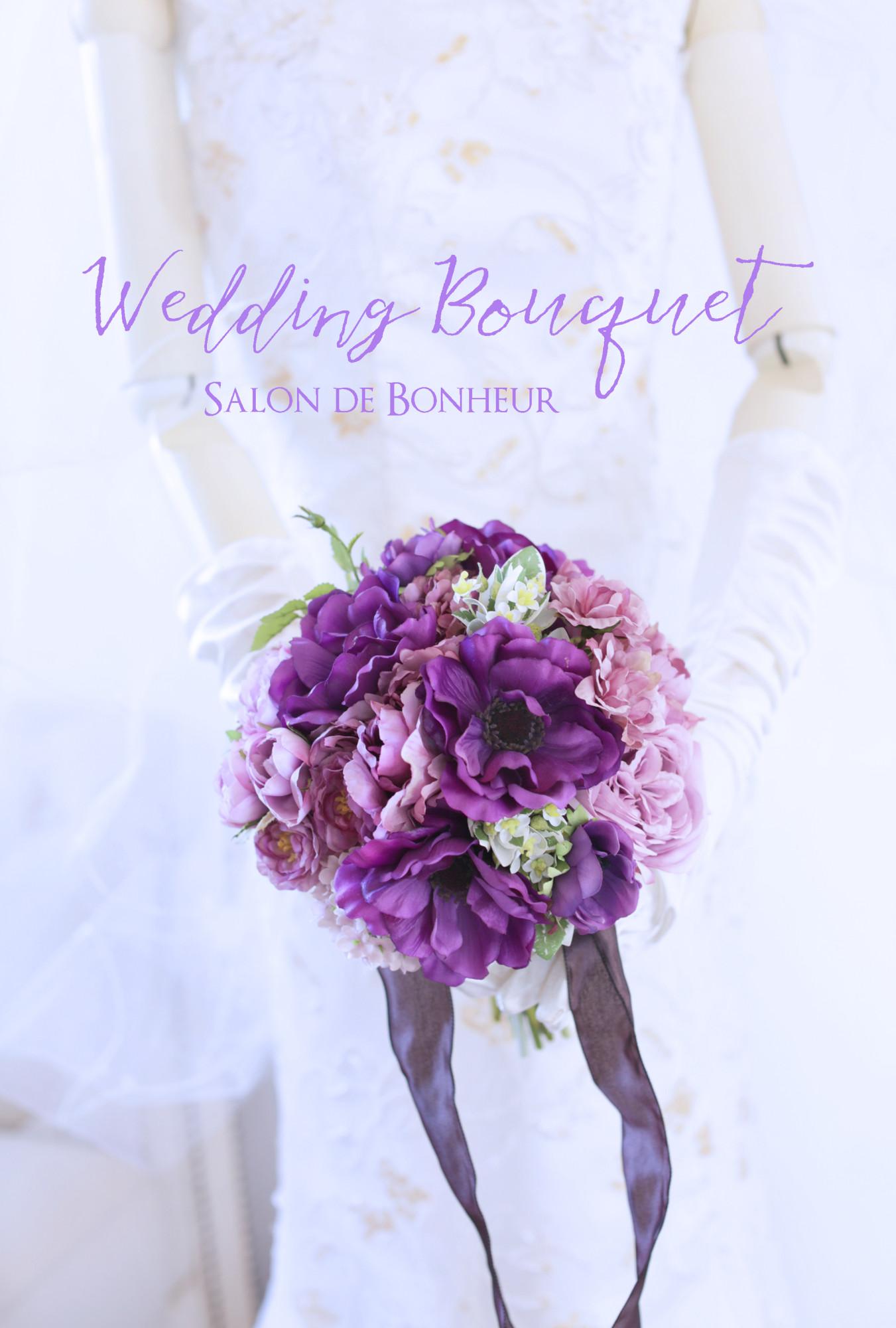 b_bouquet20180211_1
