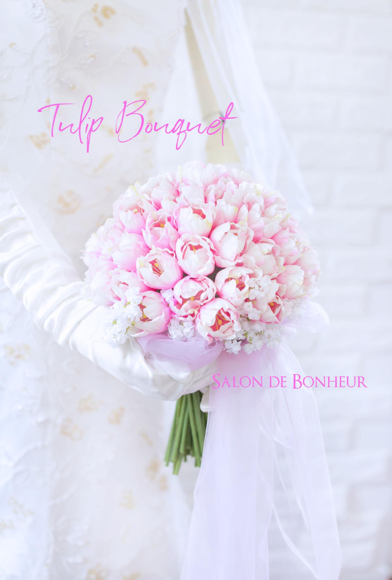 b_bouquet20180217_1
