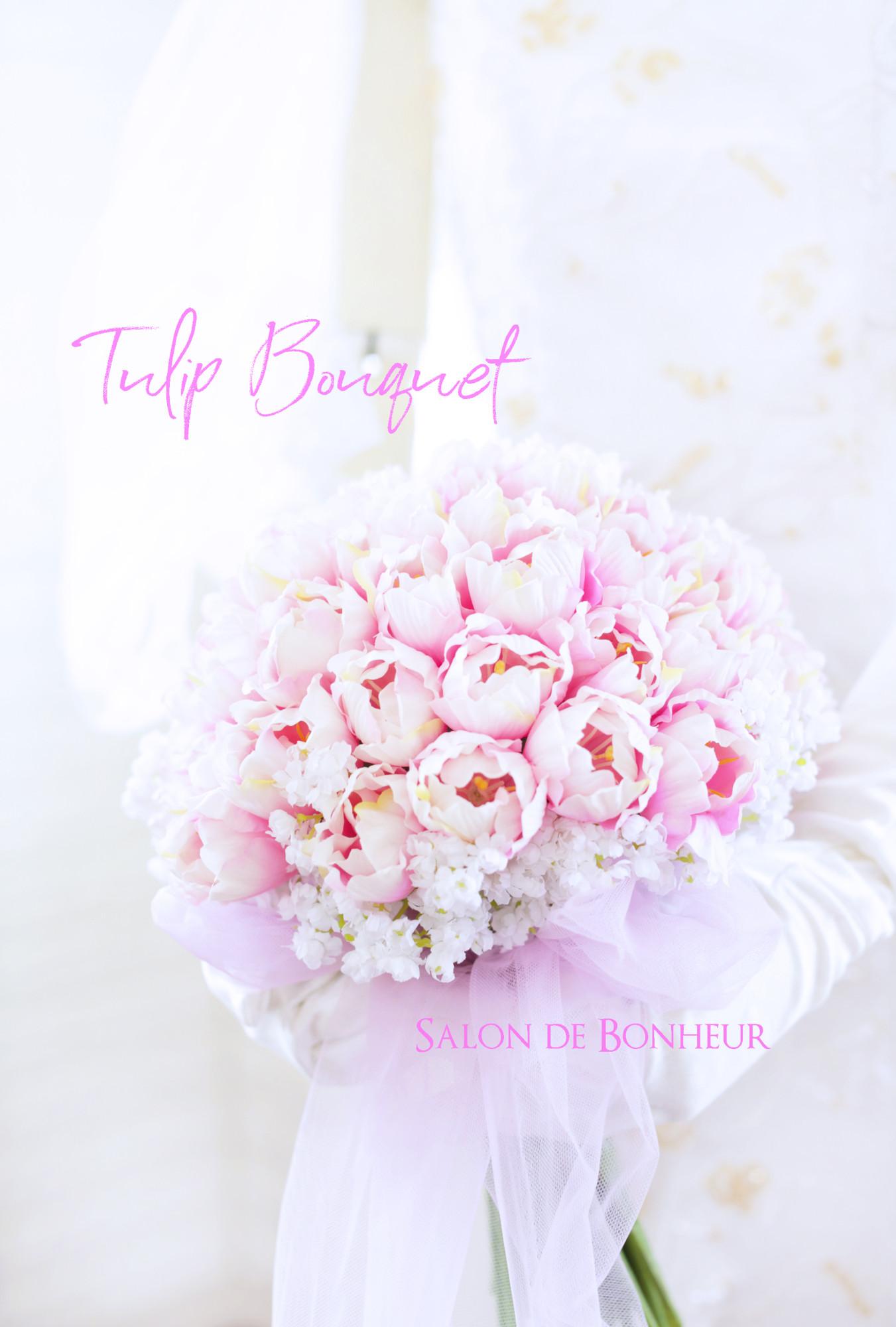 b_bouquet20180217_2