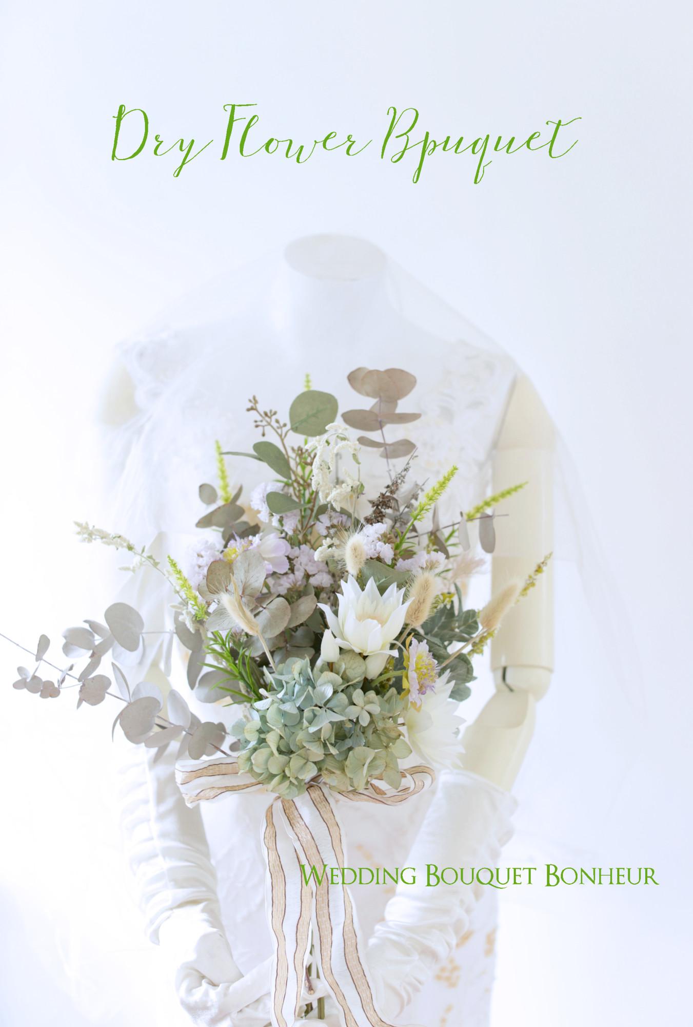 b_bouquet20180524_1