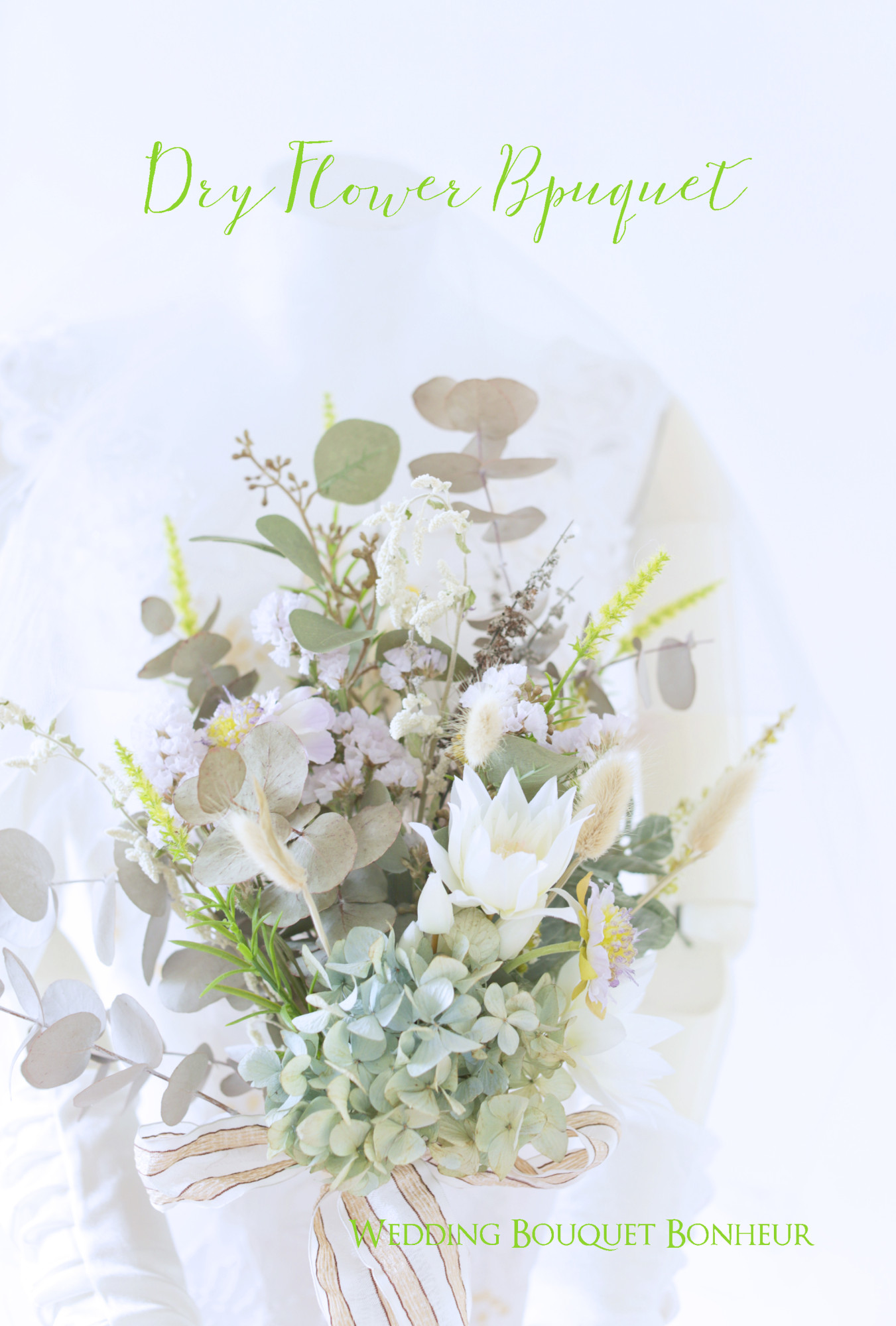 b_bouquet20180524_2