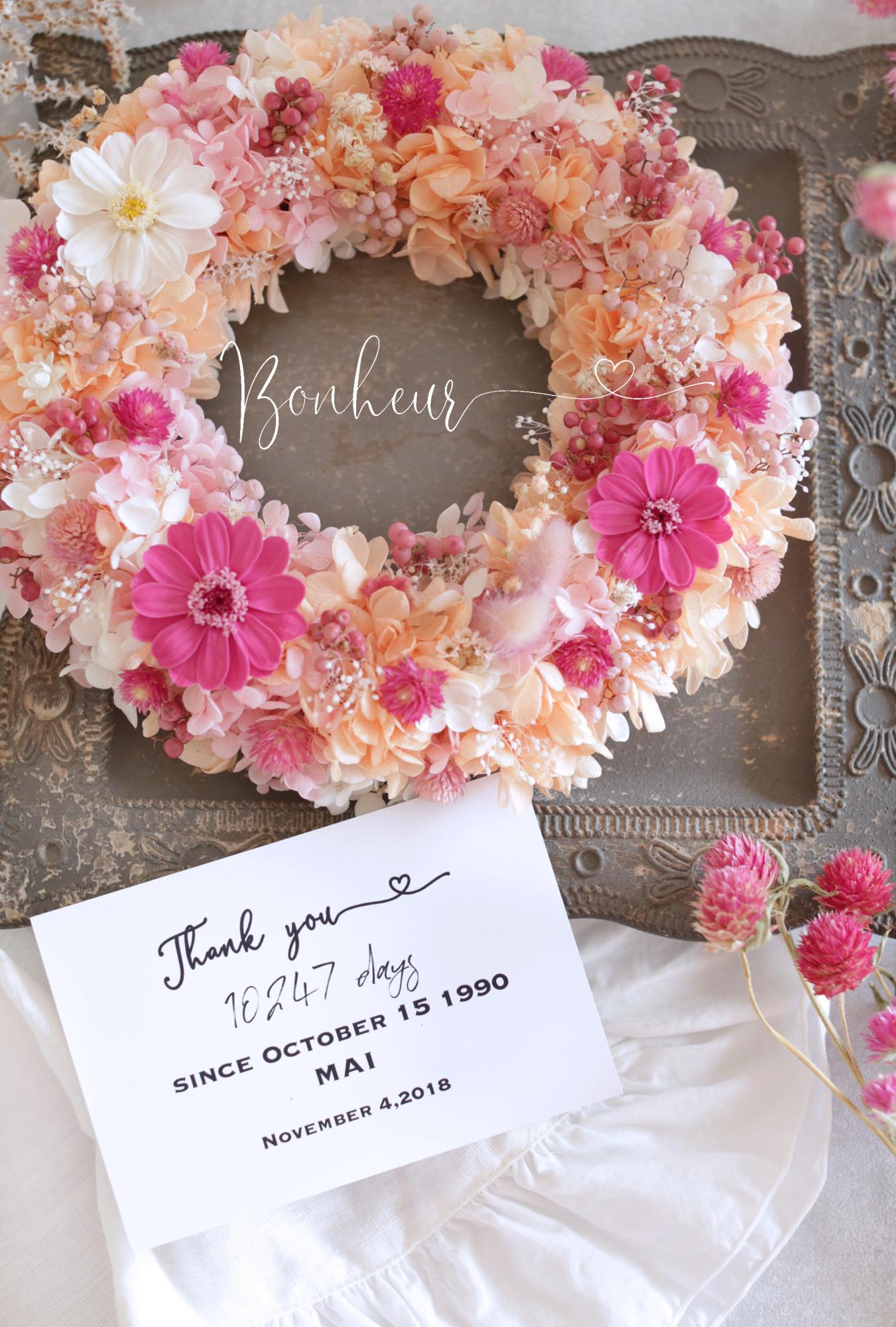 b_wreath20181013_1